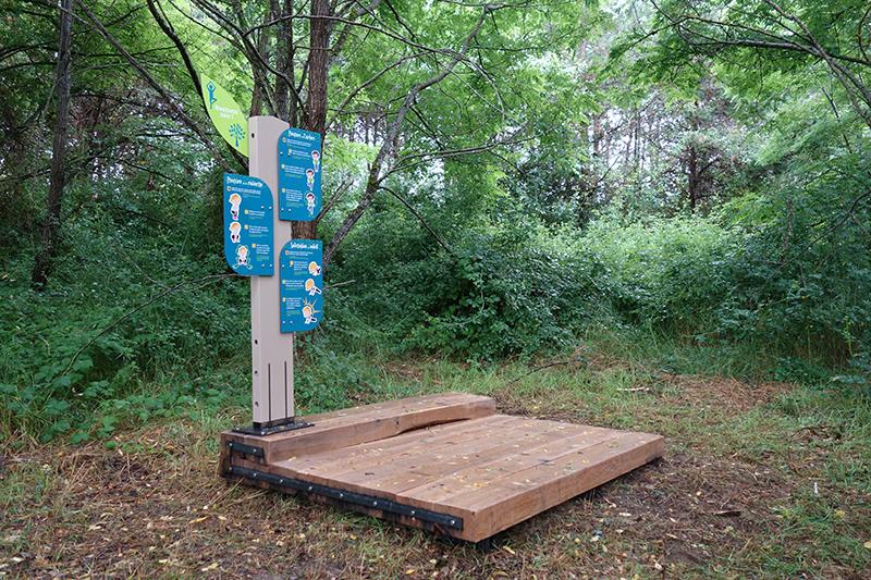 Sentier bio-inspiré, site de Landaudrie (16)